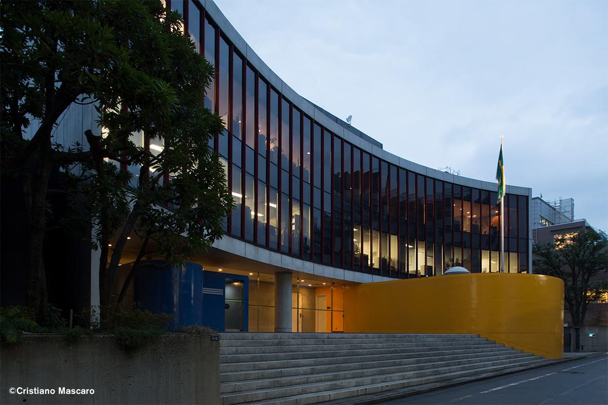ブラジル連邦共和国大使館