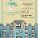 ロイズ・アンティークス 青山 THE LLOYD'S HOTEL