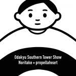 Noritake + propellaheart / Odakyu Southern Tower Show