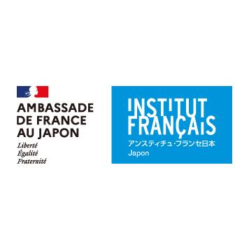 Institut français du Japon